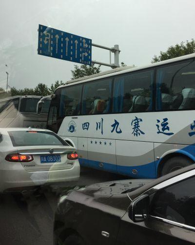 Guanzhou y Pekín se han comprometido a alcanzar su punto máximo de emisiones de CO2 para finales de 2020, lo que supone un adelanto de una década respecto a la meta nacional.