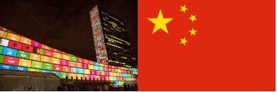 El Plan Nacional afirma que, para 2020, China se esforzará por establecer un sistema nacional de vigilancia del medioambiente en tiempo real y centralizado, mejorar el sistema de divulgación de información ambiental y fortalecer la aplicación de la normativa ambiental (ODS n.º 3).